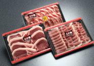 ふるさと納税でおすすめ!肉類・豚肉をご紹介!三元豚ボリューム満点セット