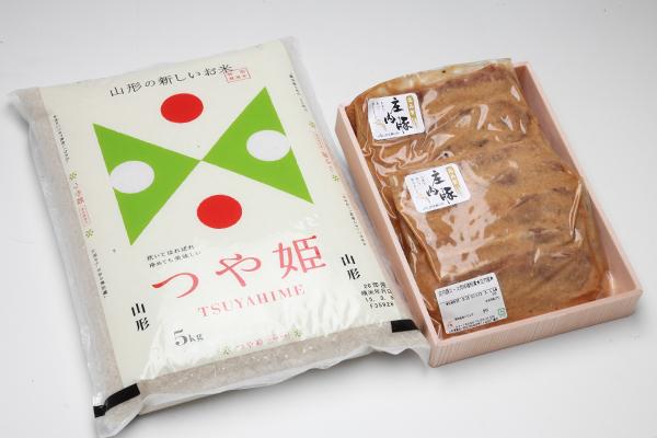 ふるさと納税でおすすめ!お米・パンをご紹介! 三元豚晩御飯セット