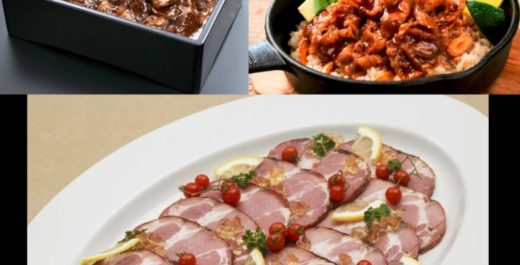 ふるさと納税,おすすめ,牛肉,豚肉,しゃぶしゃぶ,焼き肉