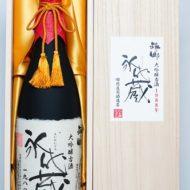 """ふるさと納税おすすめ!泉州地酒""""永代蔵""""大吟醸古酒1988年 1.8L"""