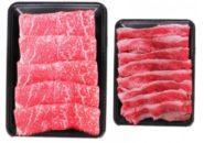 ふるさと納税でおすすめ!すき焼き用山形牛(ひがしね産)