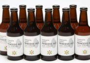 ふるさと納税でおすすめ!酒類をご紹介!つや姫ビールプリンセスエール310ml×10本